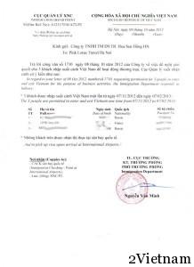 Визовая поддержка со стороны Вьетнама