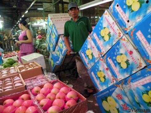 торговля вьетнам