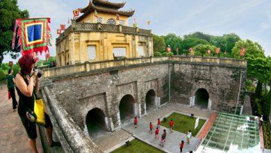 Имперская цитадель Тханг Лонг